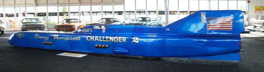Challenger2 Inner